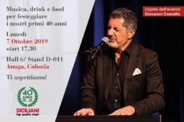 Invito Party Anuga 2019